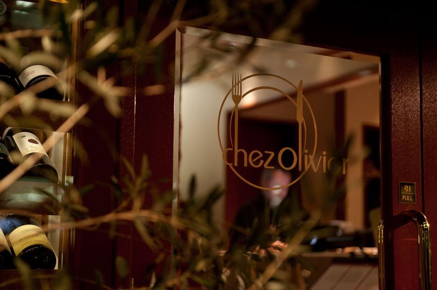 Chez Olivier Oddos - Logo en transparence