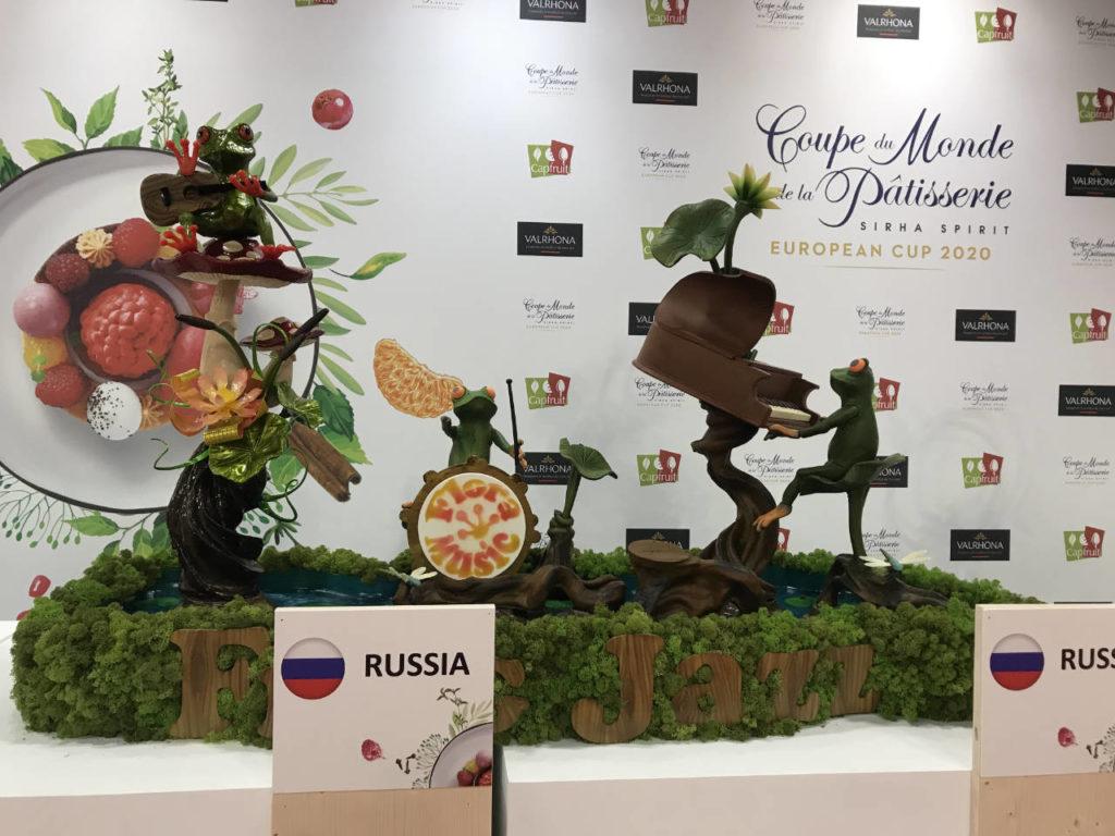 Pièce Russie Coupe d'Europe de la Pâtisserie